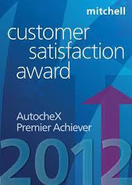 2012 Customer Satisfaction Award